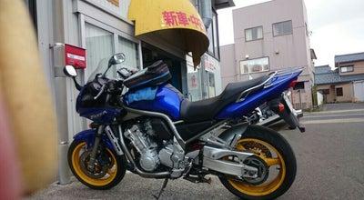 Photo of Motorcycle Shop レッドバロン 新潟本店 at 西区松美台1-2, Niigata, Japan