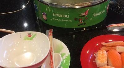 Photo of BBQ Joint Hotpot Inter Buffet at Homepro Ratchaburi, Thailand