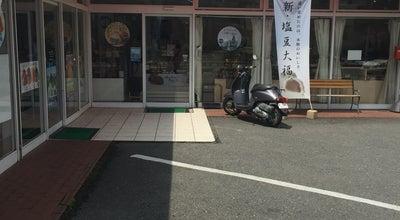 Photo of Dessert Shop シャトレーゼ 男山店 at 男山金振1-29, 八幡市, Japan