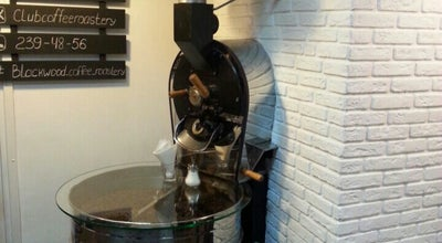 Photo of Coffee Shop Blackwood Coffee Roastery at Красный Просп., 86, Новосибирск, Russia