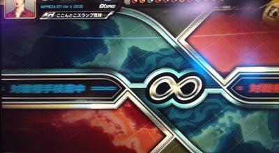 Photo of Arcade クラブセガ所沢 at 日吉町8-1, 所沢市 359-1123, Japan