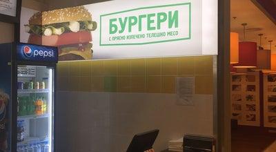 Photo of Burger Joint Bul Burger at Bulgaria