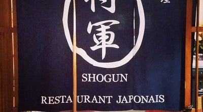 Photo of Japanese Restaurant Le Shogun at Le Meridien Noumea, Nouméa, New Caledonia
