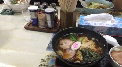 Photo of Ramen / Noodle House みちのくラーメン at 清見台東2-2-1, 木更津市, Japan