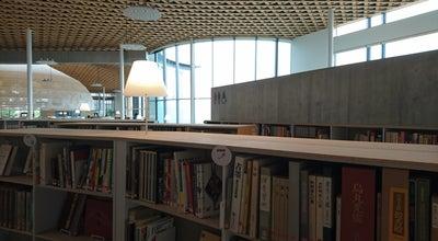 Photo of Library みんなの森 ぎふメディアコスモス at 司町40-5, 岐阜市 500-8076, Japan