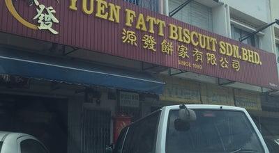 Photo of Bakery 源发饼家 at Kluang, Malaysia