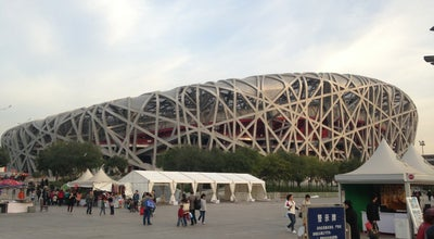 Photo of Plaza 北京奥林匹克公园 Beijing Olympic Green at Beichen Rd., Beijing, Be, China