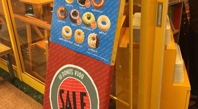Photo of Donut Shop ミスタードーナツ バロー各務原中央店 at 蘇原青雲町4-1, 各務原市, Japan