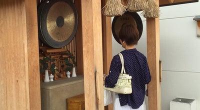 Photo of Candy Store 丸京庵 米子本店 at 灘町3-57, 米子市 683-0835, Japan