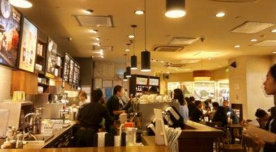 Photo of Coffee Shop Starbucks at 138 Wangfujing Ave, Beijing, Be, China