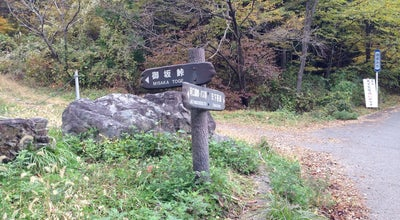 Photo of Trail 三ツ峠入口 at Japan