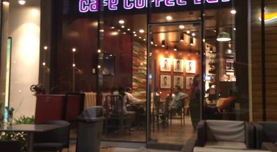 Photo of Cafe Cafe coffee day at The Plaza Shop No 1, Coffee N U Opposite Saffron Complex, Vadodara 390002, India