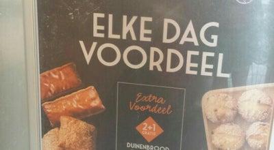 Photo of Bakery Bakkerij Van Maanen at Skagerrak 206, Hoofddorp 2133 DW, Netherlands