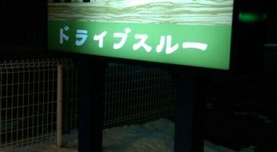 Photo of Diner 松乃家 上田店 at 国分1-9-8, 上田市 386-0016, Japan