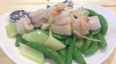Photo of Dim Sum Restaurant Lee Garden Seafood Restaurant at Burnaby, BC, Canada