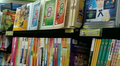 Photo of Bookstore ร้านนายอินทร์ at บ้านโป่ง, Thailand