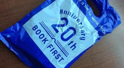 Photo of Bookstore ブックファースト 蛍池店 at 蛍池中町3-2-1, 豊中市 560-0033, Japan