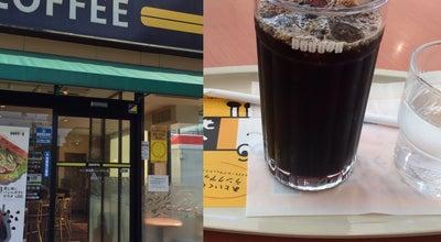 Photo of Coffee Shop ドトールコーヒーショップ エッソ筑紫野ニュータウン店 at 原田1-1-6, 筑紫野市 818-0024, Japan