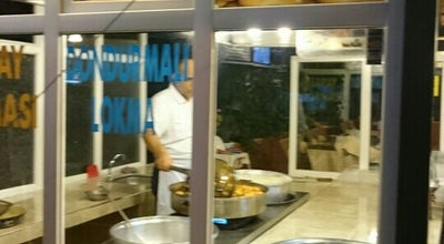 Photo of Dessert Shop SSK Lokmacımm at Turkey