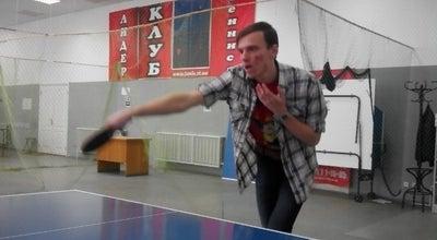 "Photo of Tennis Court Клуб Настольного Тенниса ""Лидер"" at Ukraine"