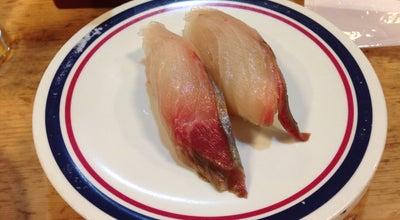 Photo of Sushi Restaurant すし八 at 平童子町4-13, いわき市, Japan