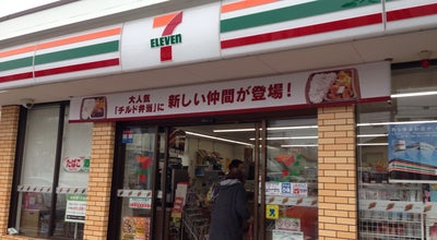 Photo of Convenience Store セブンイレブン 府中若松町店 at 若松町3-3-13, 府中市 183-0005, Japan