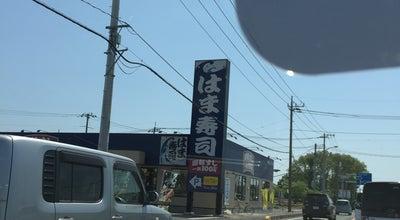 Photo of Sushi Restaurant はま寿司 122号羽生店 at 砂山1397-1, 羽生市 348-0036, Japan