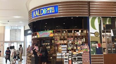 Photo of Coffee Shop カルディコーヒーファーム 羽生店 at 川崎2-281-3, 羽生市, Japan