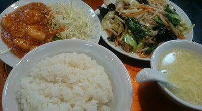 Photo of Chinese Restaurant 珍来飯店 新曽店 at 新曽2079-1, 戸田市 335-0021, Japan