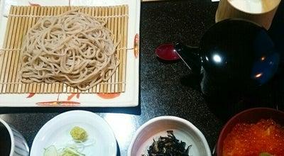 Photo of Japanese Restaurant 旬蔵 at 下多賀1374-44, 熱海市, Japan