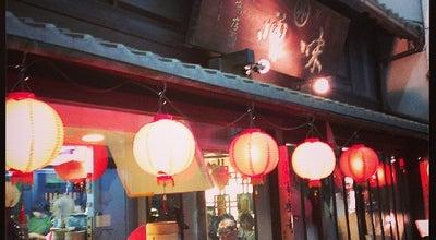 Photo of Chinese Restaurant 魏飯夷堂 at 三条岩上西入る橋西町661, 京都市中京区, Japan