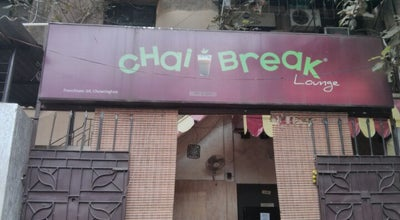 Photo of Tea Room Chai Break at 60/1, Chowringhee Rd, Kolkata 700020, India