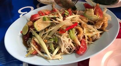 Photo of Food ส้มตำเจ๊ไก่ at ประตูหลัง ราชินู, Udon Thani, Thailand