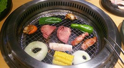 Photo of BBQ Joint 焼肉きんぐ 茅ヶ崎店 at 小和田2-12-67, 茅ヶ崎市 253-0012, Japan