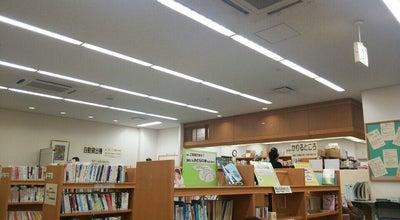Photo of Library 茨木市立穂積図書館 at 松ケ本町8-30, 茨木市, Japan