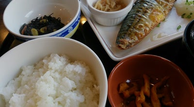 Photo of Diner ガスト 茨木豊川店 at 西豊川町4-6, 茨木市, Japan