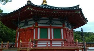 Photo of Temple 成田山 聖徳太子堂 at 成田1, 成田市 286-0023, Japan