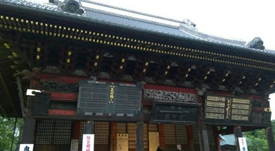 Photo of Temple 成田山 光明堂 at 成田1, 成田市 286-0023, Japan