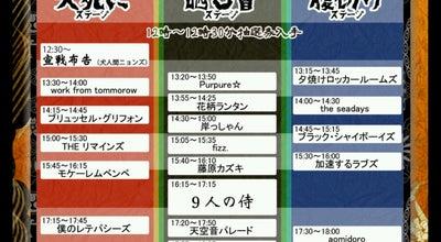 Photo of Rock Club Voxhall at 大黒町44, 京都市 604-8031, Japan