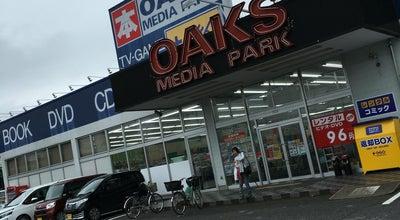 Photo of Bookstore オークスメディアパーク 野田店 at 花井231-1, 野田市, Japan
