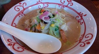 Photo of Ramen / Noodle House リンガーハット福岡飯塚近大店 at 有井字鳥羽354-23, 飯塚市, Japan