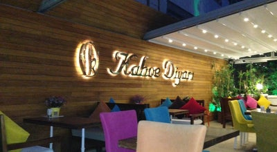 Photo of Cafe Kahve Diyarı at Aliağa, İzmir, Turkey