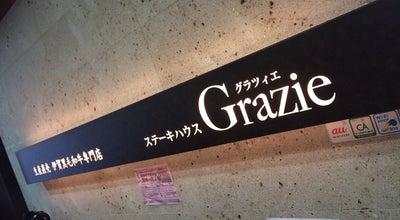 Photo of Steakhouse STEAK HOUSE Grazie at 500 ハイトピア伊賀2f, 伊賀市, Japan