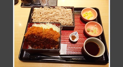 Photo of Japanese Restaurant 大戸屋 国分寺南口店 at 南町3丁目9-15, 国分寺市 185-0021, Japan