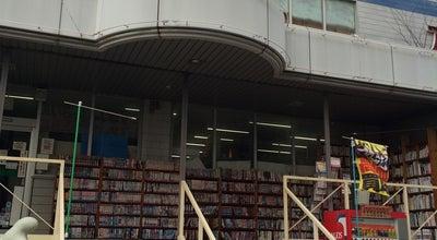 Photo of Bookstore 万歩書店 倉敷店 at 四十瀬231-8, 倉敷市, Japan