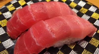 Photo of Sushi Restaurant スーパー回転寿司 やまと at 上座664-1, 佐倉市, Japan