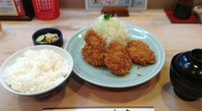 Photo of Japanese Restaurant とんかつ井泉 二条店 Isen - Ni-jyo at 2条通7丁目右5, 旭川市 070-0032, Japan