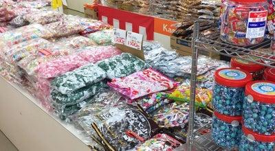 Photo of Candy Store 中央お菓子市場 津島店 at 寺前町3-7-1, 津島市 496-0042, Japan