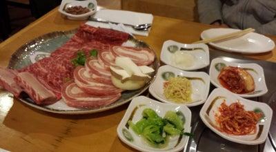 Photo of Korean Restaurant Charcoal & Salt 숯과 소금 at 5523 Yonge St, Toronto, ON, Canada