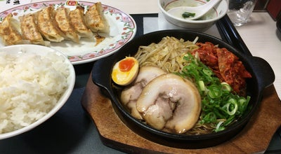Photo of Chinese Restaurant 餃子の王将 天理インター店 at 櫟本町3023-1, 天理市 632-0004, Japan